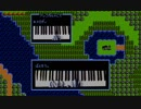 DQ3「アレフガルドにて」ファミコン風の音で押してみた