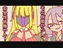 【Bloodborne】ガンスリンガーゆかりが行く初見銃縛り#49