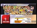 【スマブラWiiU】 世界記録まとめ 139569.9m 【ホームランコンテスト】