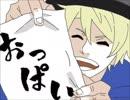 【手描き】DON'T WORRY BE HAPPY【A3!】
