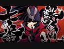 【1.5部第3章開幕】Fate/Grand Order 新作TV-CM第10弾【FGO】生放送版