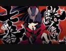 【1.5部第3章開幕】Fate/Grand Order 新作