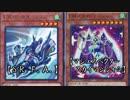 友人と遊戯王してみたPart30【SR-F.A.】VS【スカイマシジャン】