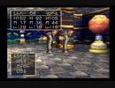 すべての世界を見に行こう ドラゴンクエスト7 実況プレイ Part38