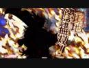 【CR26】さぬきびつ72 (^卑^)<城前狩りごっこだ、逃げるぞ