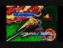 [MSX][OPLL+PSG] AC版 GRADIUS II より4曲
