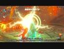 【RTA】ブレスオブザワイルド オールダンジョン 2:06:29 Part5【字幕解説】 thumbnail