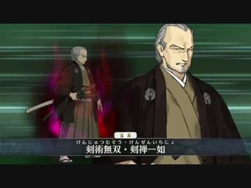 【FGO】セイバー・エンピレオ 宝具+EX【Fate/Grand Order】