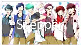 【ニコニコラボ】Steppër  【Ver.litmus6】 thumbnail