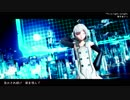 【MMD】Fly to night, tonight【カバー:歌手音ピコ】