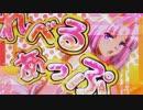 【パチンコ】 CR恋姫夢想 319ver.⑧きゅん目 【実機配信】