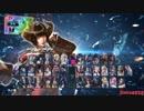 鉄拳7 ビデオ #2