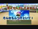 魁!通信制高校野球部!~甲子園優勝へのキセキ~#23【パワプロ2016】