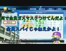 魁!通信制高校野球部!~甲子園優勝へのキセキ~#24【パワプロ2016】