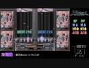 【beatmaniaIIDX】 刃図羅 (DPH) 【SINOBUZ】