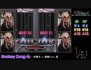【beatmaniaIIDX】 Snakey Kung-fu (DPH) 【SINOBUZ】