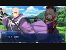 Fate/Grand Orderを実況プレイ 英霊剣豪七番勝負編 part3