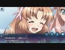 戦姫絶唱シンフォギアXD「セレナのバースデー2017」