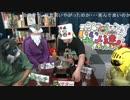 【秋の味覚編】いい大人達のわんぱく秘密基地('17/09) 再録 part1