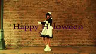 【りりり】Happy Halloween 踊ってみた【ナーーース】