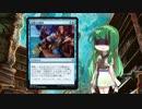 【MTG】ずん子「MOを○○○まみれにします!」4本目 thumbnail