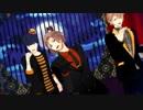 【MMDA3!】 【Bad ∞ End ∞ Night】【至・幸・万里・紬】