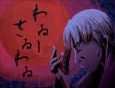 【和風アレンジ】わゐ-さゐわゐ【歌ってみた】