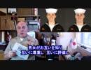 字幕【テキサス親父】日本を愛する理由 Vol.26-米国海軍女性兵の制服