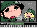 第19位:ファミコン音源で 動く、動く【少女終末旅行OP】 thumbnail