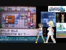 【ポケモンSM】捕獲したリーリエとゆっくり鋼統一パ2【タイプ統一】