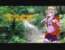 【結月ゆかりオリジナル曲】Klettern Madchen