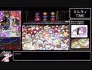第88位:【ゆっくり実況】パチスロ 探偵歌劇ミルキィホームズTD Part4【スロット】 thumbnail