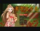 第25位:恋の音色ラインをもういっそ東方にした thumbnail