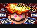 【実況】POW使いすぎて頭がPAN!!!【マリオメーカー】