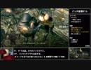 【ダークソウル】三日月斧RTA 60分切り Part1【ゆっくり解説】