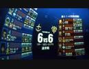 10/12_③【ドンデモ佐官】秋闘_リボコロB/R【アルカリスト】