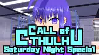 【MUGEN TRPG】CALL of CTHULHU -Saturday Night Special- Part9