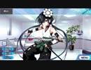Fate/Grand Order アサシン・パライソ マイルーム&霊基再臨等ボイス集 thumbnail