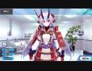 Fate/Grand Order アーチャー・インフェルノ マイルーム&霊基再臨等ボイス集