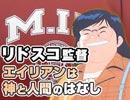 第68位:#200表 岡田斗司夫ゼミ『宇宙戦艦ヤマト』や『エイリアン: コヴェナント』で語る「SF的に正しいとは何か?」(4.37)