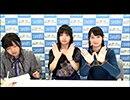 【第13回】WUGちゃんたちが再び穴あきクイズにチャレンジ【オマケ放送】