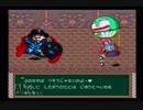 ツッコミどころ満載RPG!『半熟英雄』を実況プレイ Part44
