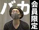 合成生放送(10/12放送)