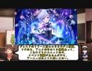 【デレステ】CINDERELLA アイドル紹介・解説その11【アナスタシア】