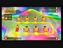 魔が差したアラサー男2人のNew MARIO BROTHERS Wii実況【part24】