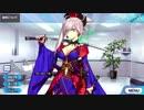 Fate/Grand Order 宮本武蔵 マイルーム追加ボイス+新宝具演出(10/14追加分)