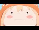 干物妹!うまるちゃんR 第2話【うまるとアレックス】 thumbnail