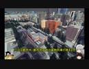 [Cities:Skylines]ゆっくりの美しいまちづくり Season II Part 10 ***ゆっくり実況***