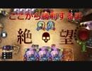 【Shadowverse】この状況から華麗に勝利しグランドマスターに...
