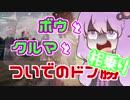 【PUBG】ボウとクルマとついでのドン勝(